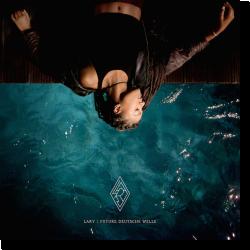 Cover: Lary - FutureDeutscheWelle