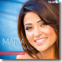 Cover:  Maria Voskania - Nichts anzuziehen