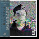 Cover:  Manfred Groove - Blumen aus Wachs