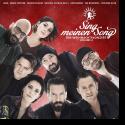 Cover:  Sing meinen Song - Das Weihnachtskonzert Vol. 4 - Various Artists