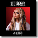 Cover:  Zhavia Ward - 100 Ways