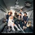 Cover:  Sing meinen Song - Das Tauschkonzert Vol. 8 - Various Artists
