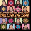 Cover:  Buranovskie Babushki - Party For Everybody