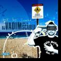 Cover:  DJ Vadim - Don't Be Scared