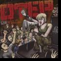 Cover:  Otep - Sounds Like Armageddon (Live)