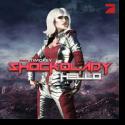 Shockolady feat. Timofey - Hello