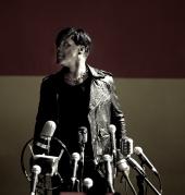 Rammstein: Saenger TILL und die neue Liebelei