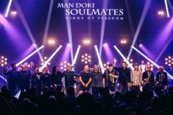 Neue Musik von den 'ManDoki Soulmates'