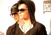 Tokio Hotel: Bill und Tom unterstuetzen PETA